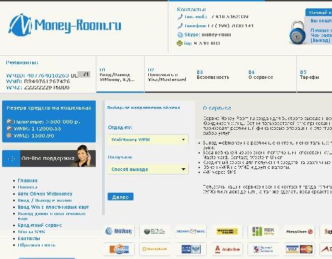 money-room.ru