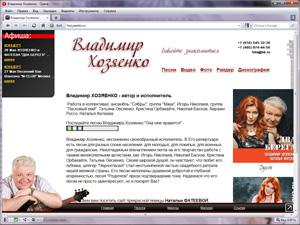 Hozyaenko.ru