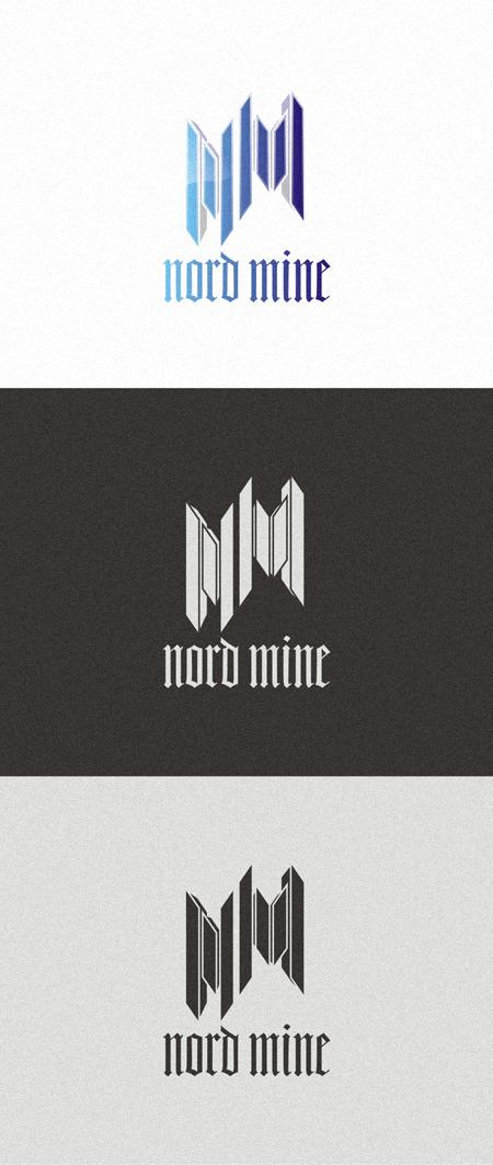 Nord Mine