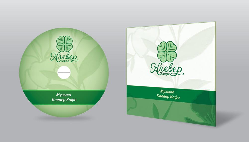 """""""Клевер Кафе"""" CD"""