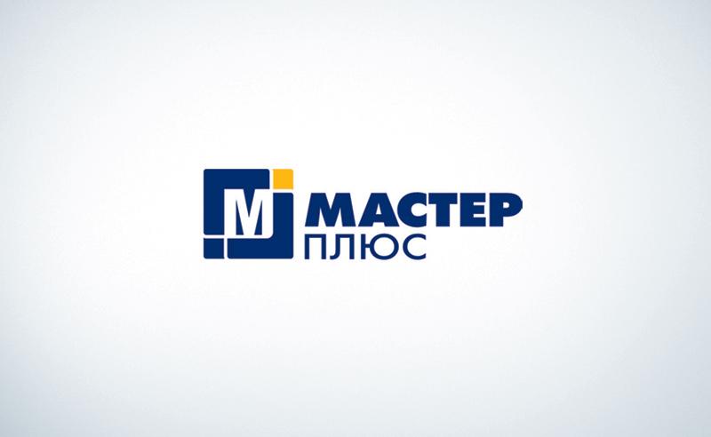"""""""Мастер_плюс"""""""