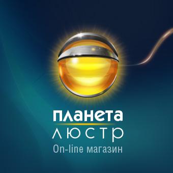 Логотип «Планета люстр» для сайта продажи люстр