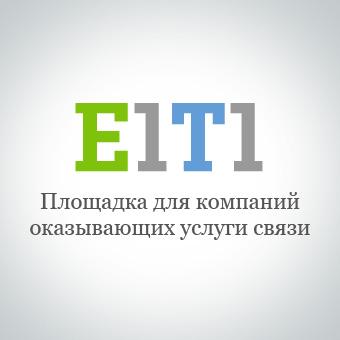 Логотип для поискового портала компаний связи «Е1Т1»