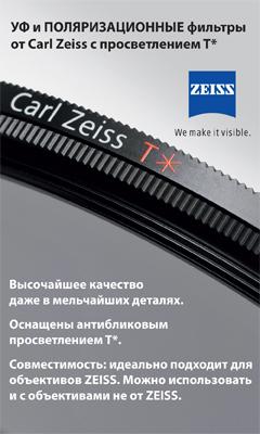 http://www.sivma-foto.ru/