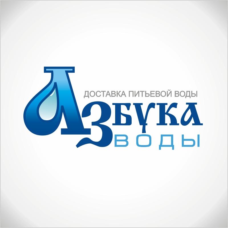 доставка воды2
