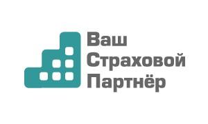 """Логотип страховой компании """"Ваш страховой партнёр"""""""