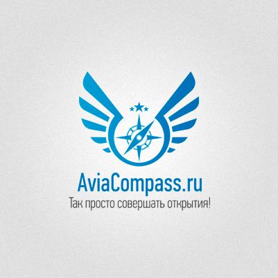 AviaCompass