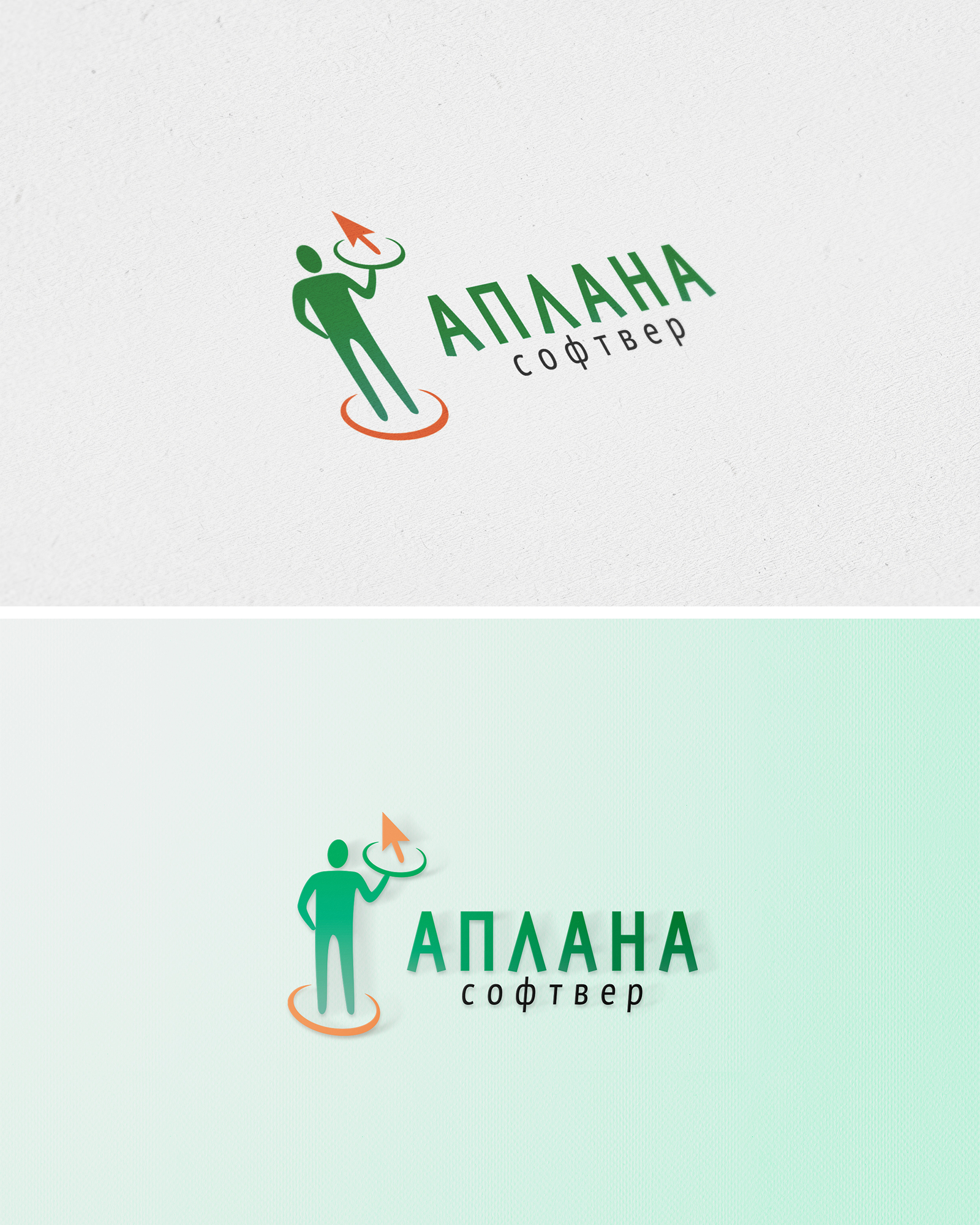 Редизайн логотипа для IT-компании