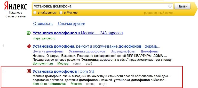dom-sb.ru_1
