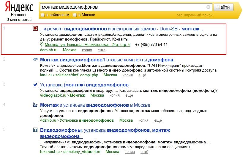 dom-sb.ru_3