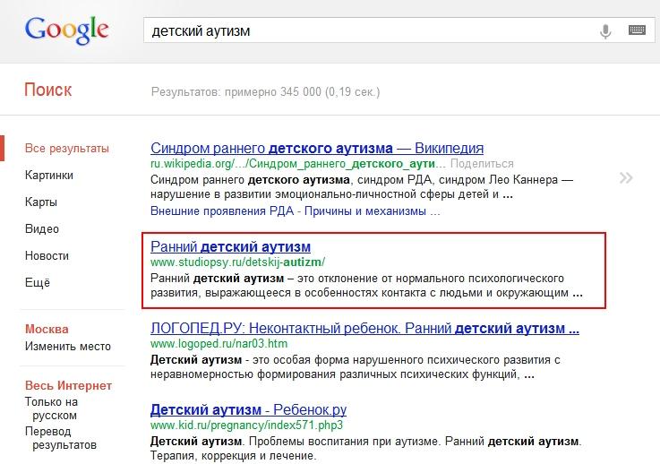 studiopsy.ru_4