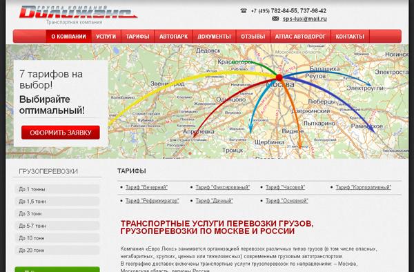 Аудит сайта euro-luxe.ru