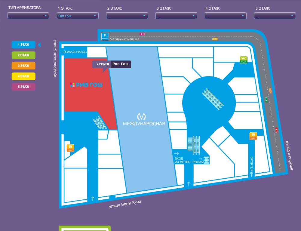 Флеш-план этажей торгового центра с арендаторами