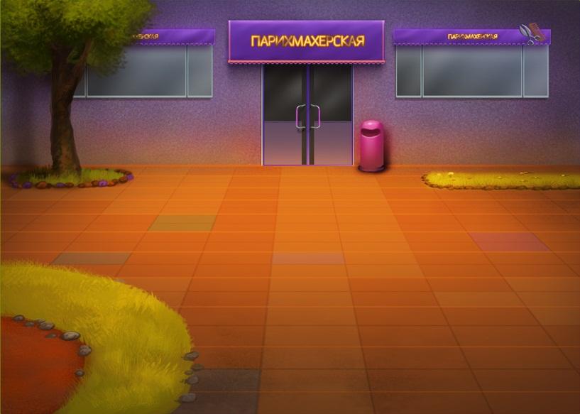 Локация Парихмахерская для игры Хомячки