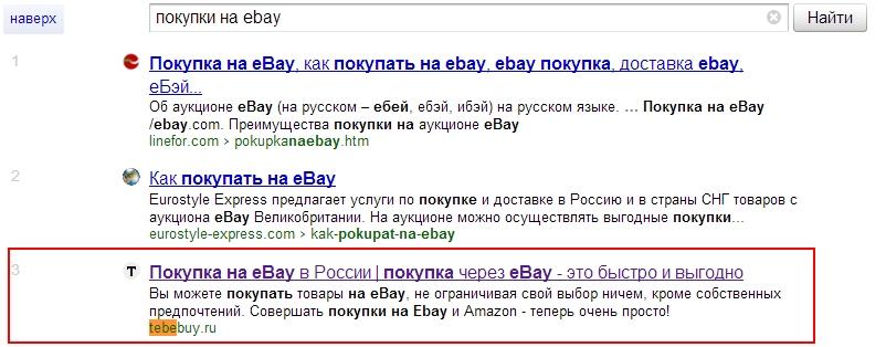 tebebuy.ru_1