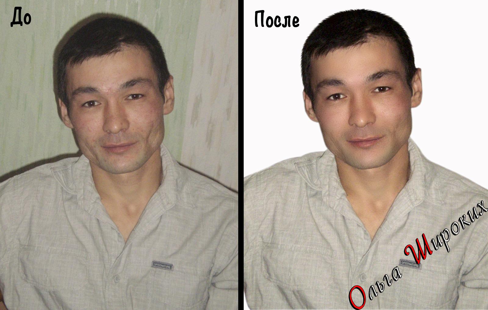 Ретушь кожи лица мужского портрета