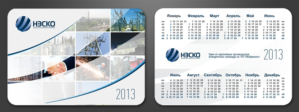 Карманный календарь для «НЭСКО»