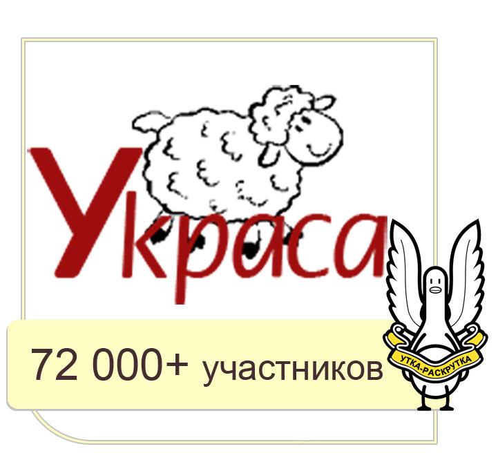 ВКонтакте+Facebook | Украса