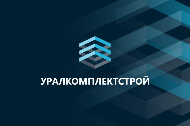 УралКомплектСтрой
