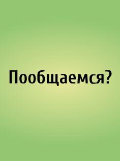 Блоги на Best-lance.ru