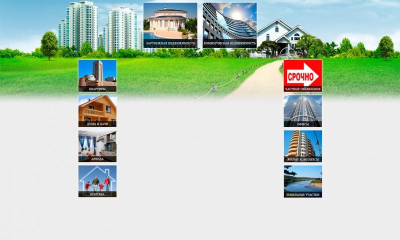 Кликабельный БГ для сайта http://netvam.ru/