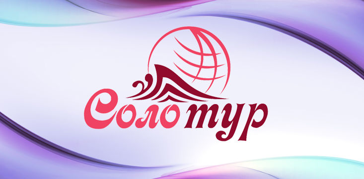 "Разработка логотипа ""Соло-тур"""
