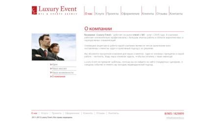 Сайт-визитка компании event и btl - услуг