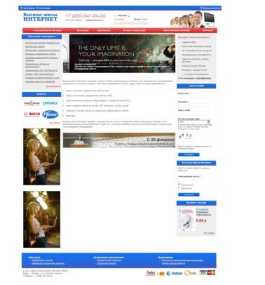 Интернет-магазин продажи электронных товаров.