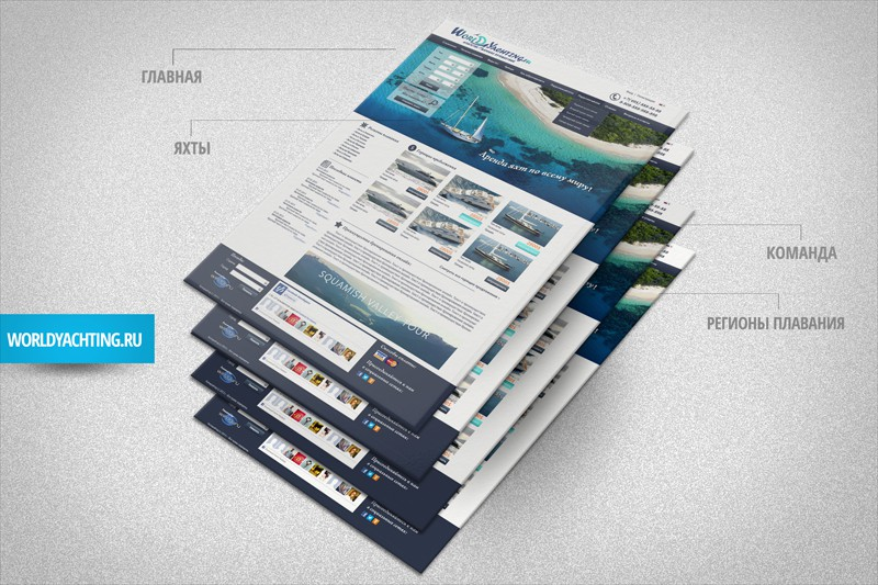 worldyachting.ru
