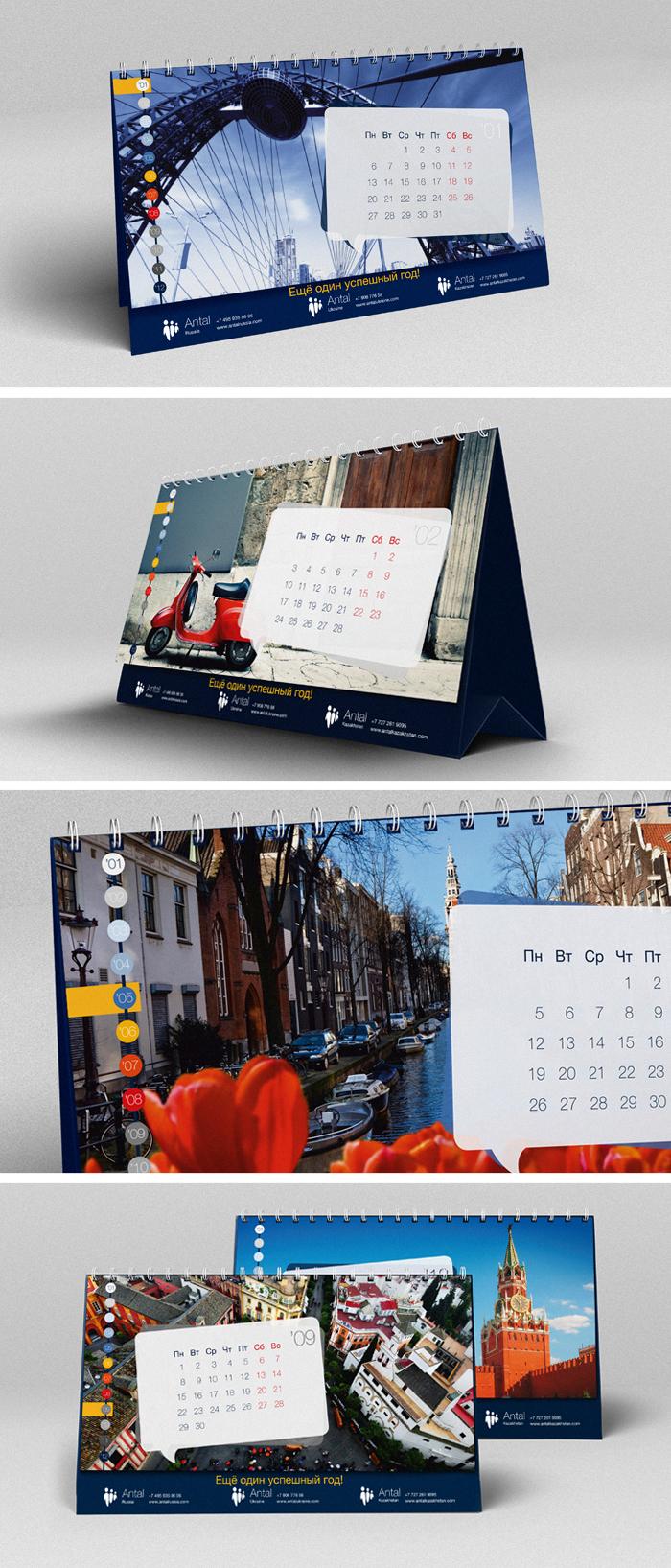 """календарь """"домик"""" Antal Russia"""