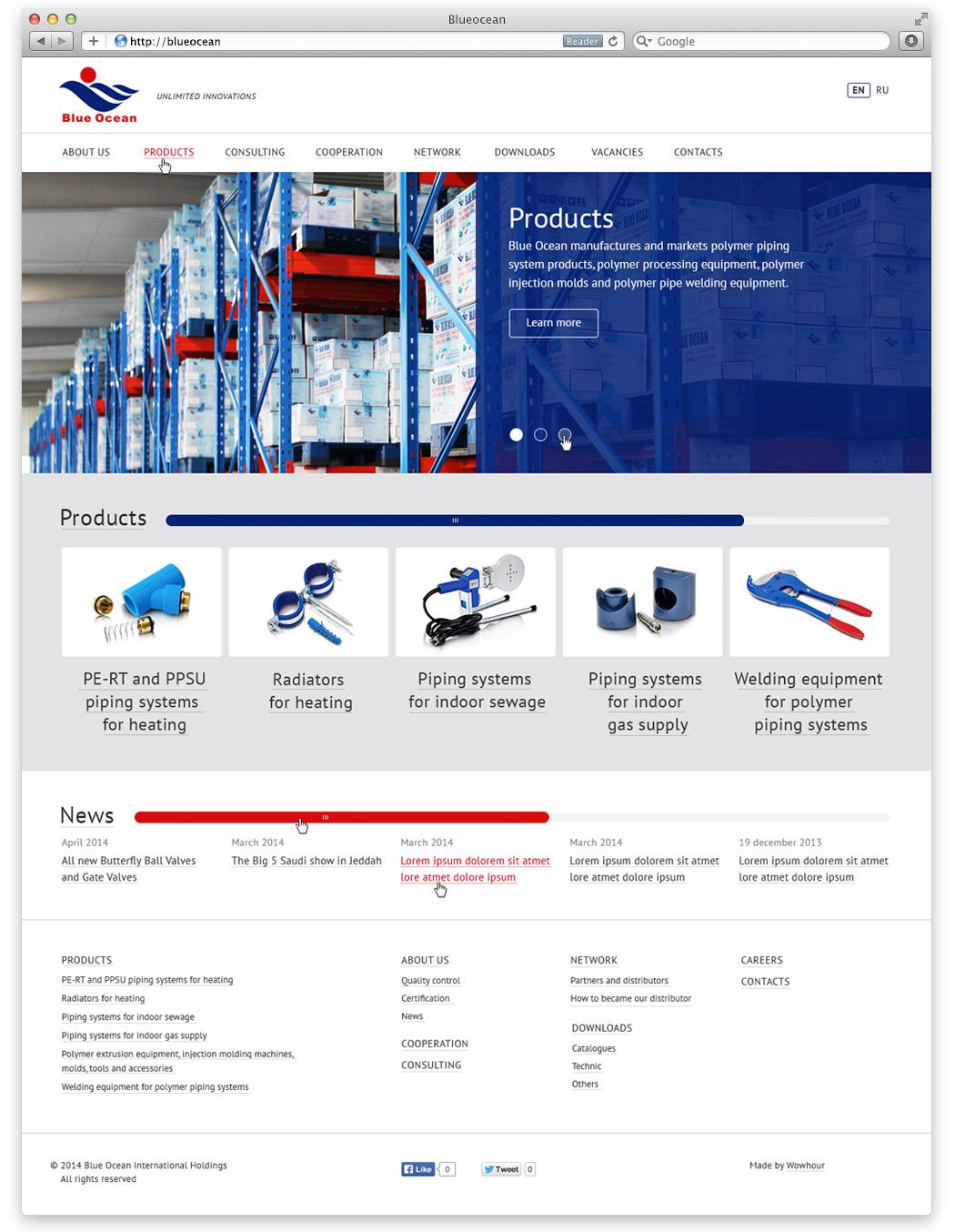 Сайт для международной промышленной группы компаний