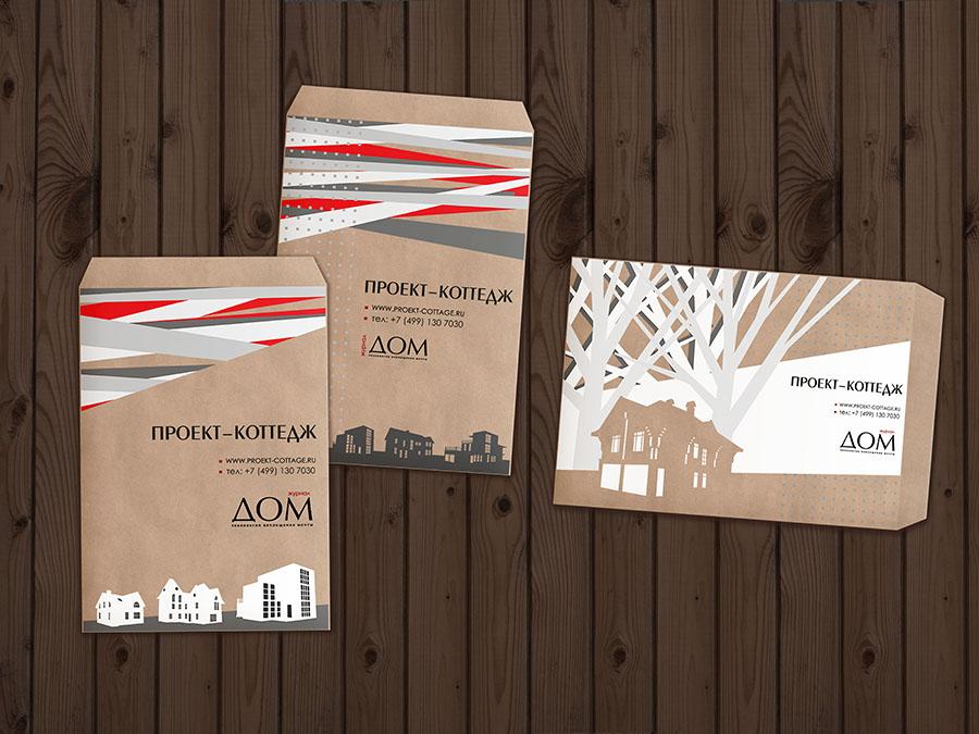 Дизайн серии конвертов для архитектора