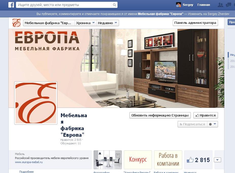 """Facebook - Мебельная фабрика """"Европа"""" Нравится: 2 815"""