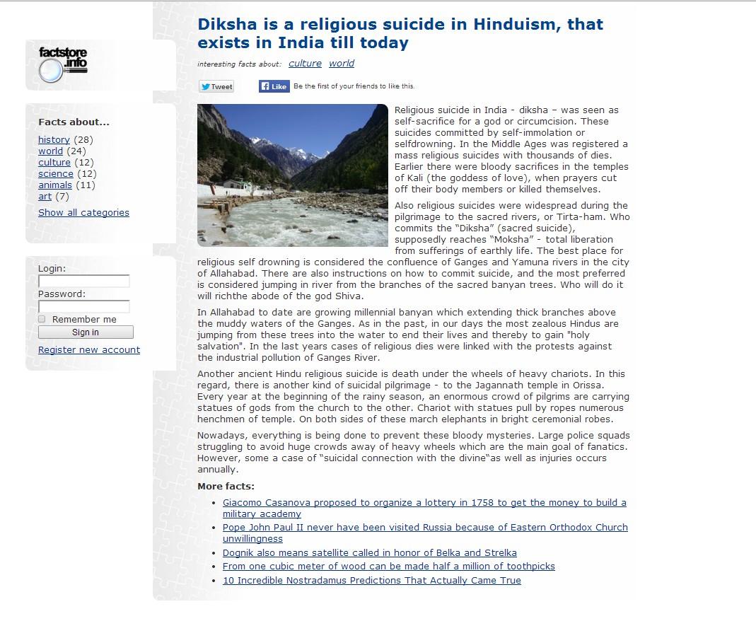 Копирайт на английском для сайта FACTSTORE.INFO