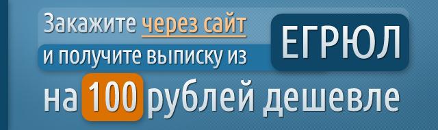 Баннер онлайн-услуги