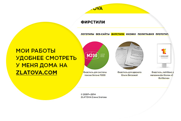zlatova.com
