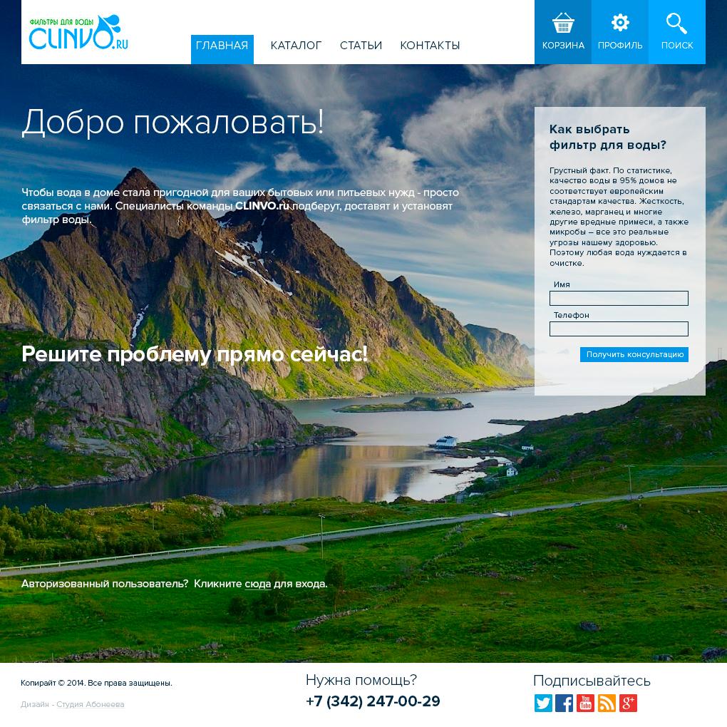 Сайт производителя оборудования