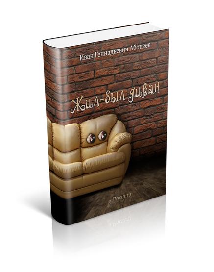 Оформление электронной книги