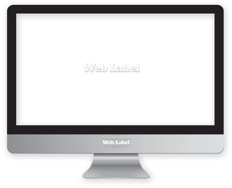 Нейминг для нашей веб-студии Web Label