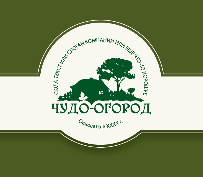 Лого овощной компании