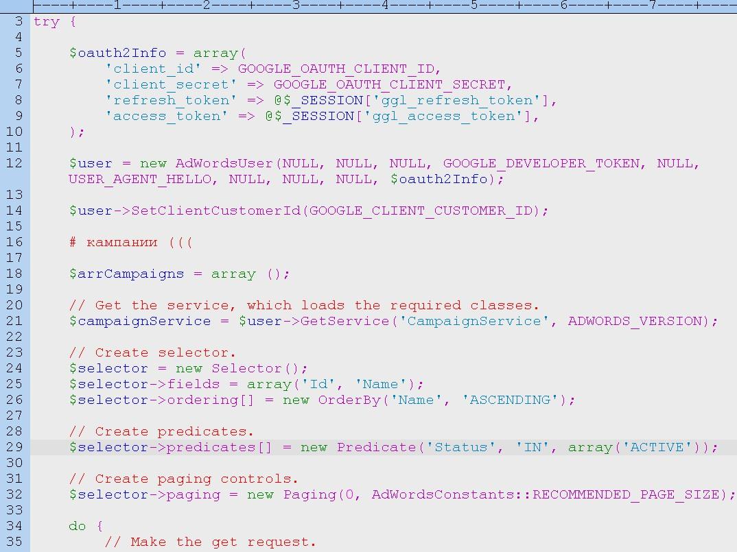 Adwords API: массовые остановка/создание групп, фраз, объявлений
