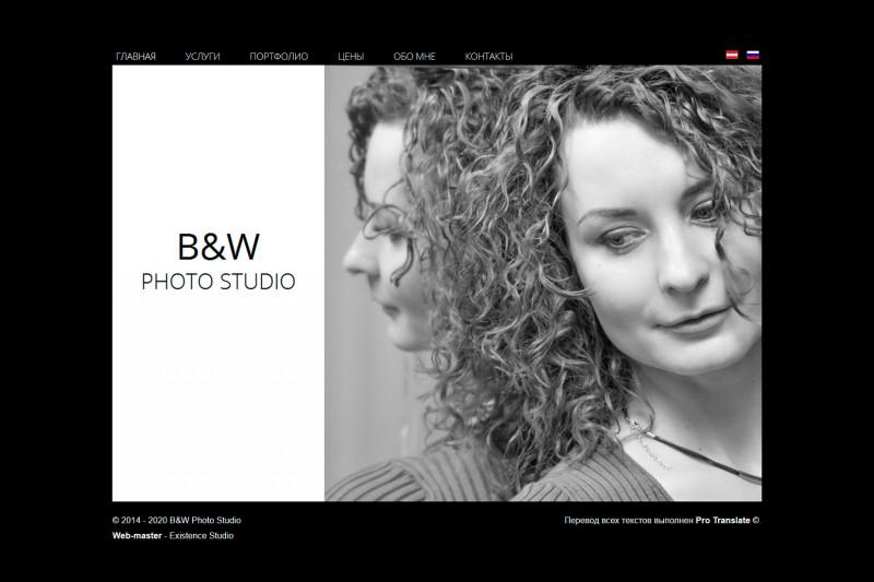 B&W Photo Studio