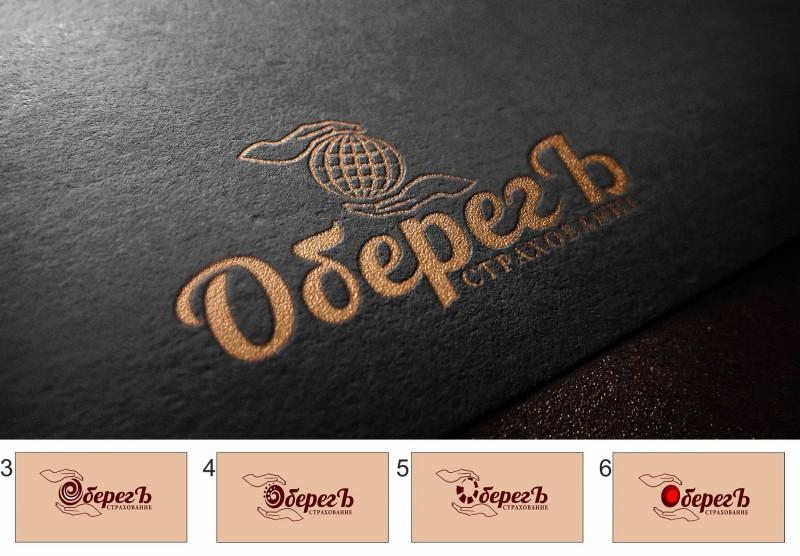 Лого Оберегъ