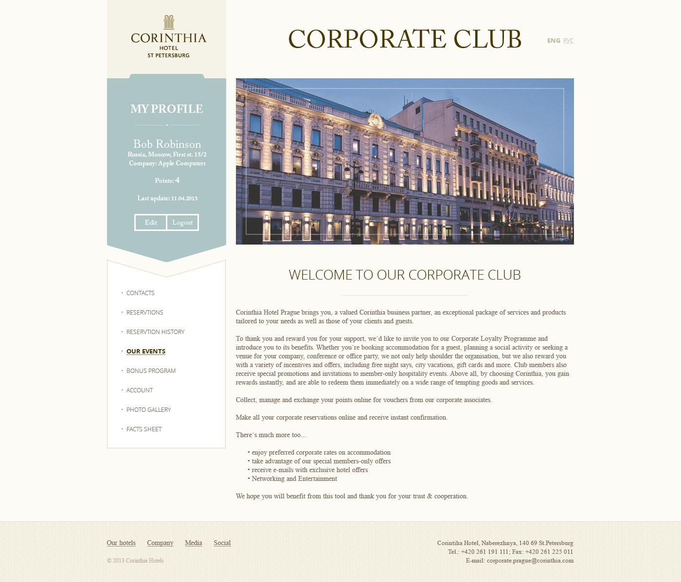 Corinthia Hotel - дизайн для кабинета клиентов