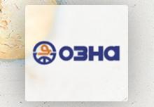 "Автоматизация учета для ООО ""ОЗНА"""