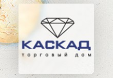 "Автоматизация учета для ООО ""Каскад"""
