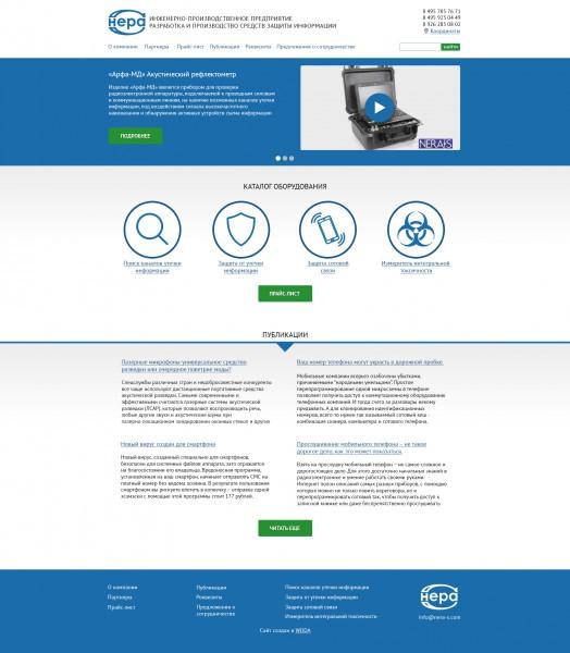 Сайт Nera-s