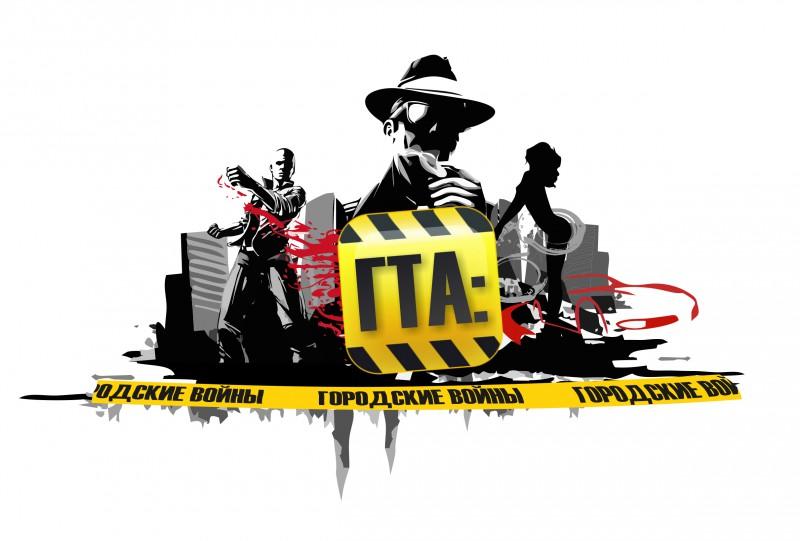 """Разработка лого для игры """"GTA"""""""