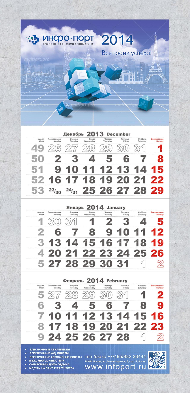 Календарь Инфопорт 2014