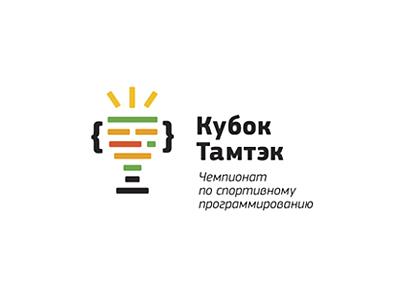 Кубок Тамтэк
